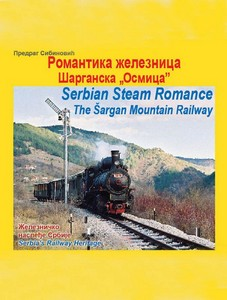 "Romantika železnica Šarganska ""Osmica"" Serbian Steam Romance The Šargan Mountain Railway"